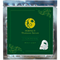 Маска-эссенция для лица на основе фукоидана DD PERFECT Serum Thalasso Mask Glow (Япония)