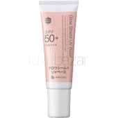 Крем-база под макияж Glow Shield UV Base SPF50 РА++++ Bb LABORATORIES (Япония) 30гр