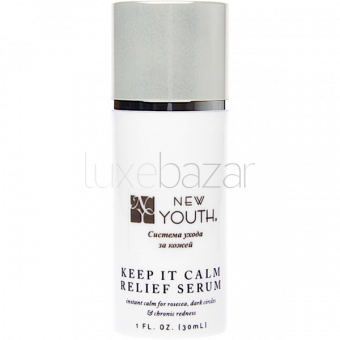Сыворотка антикуперозная Keep it Calm Relief Serum (Matrix Booster) New Youth (США) 30мл